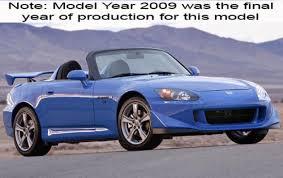 2009 Honda S2000 - Information and photos - ZombieDrive