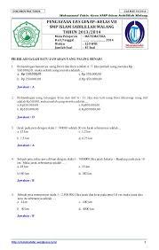 Seperti diketahui, matematika merupakan ilmu pasti yang bisa diasah dengan banyak berlatih. Soal Dan Kunci Jawaban Uas Matematika Smp Semester 2 Kelas 7 Tahun 20
