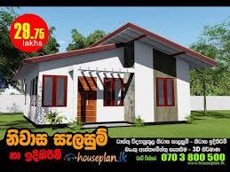 houseplan lk new model house rs 2