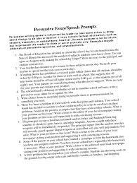 college essays college application essays persuasive essay on persuasive essay on homeschooling
