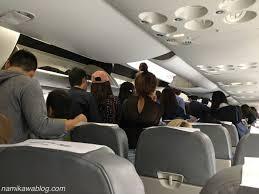 「機内 席を立つ」の画像検索結果