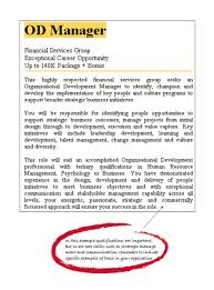 human resource management essay the changing roles of human  human resource management postgraduate area of study degrees human resource management postgraduate example job ad example