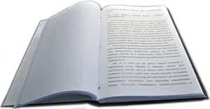 Печать и переплет диссертаций с шитьем на нить с брошюровкой нитью После брошюровки нитью стопа проклеивается