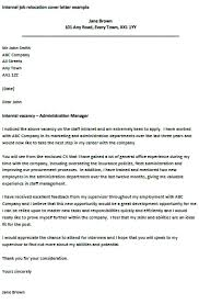 Cover Letter Sample For Job Posting All About Letter Examples