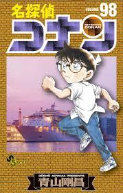 Fan Ran Angel Vietnam - [CONAN VOL 98] Bìa Conan tập 98 tiếng Nhật vừa được  hé lộ. Truyện sẽ chính thức được phát hành tại Nhật vào ngày 15/4 tới đây.