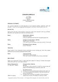 Standard Resume Template Thisisantler