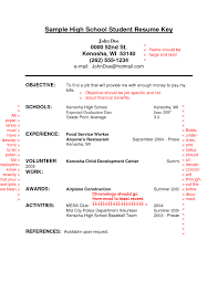 Job Resume Template For High School Student Business Template