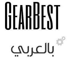 <b>YUNZHILUN 36V</b> - X <b>iMortor</b> 700C Smart... - Gearbest تتكلم بالعربي