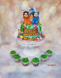 Dave And Ava Cake Designs Dave And Ava Cake Dave Ava Cake Birthday