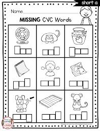 Live worksheets worksheets that listen. Phonics Unit 4 Cvc Words Word Families Freebie Keeping My Kiddo Busy Cvc Words Worksheets Cvc Words Cvc Worksheets