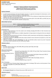 Software Engineer Resume Examples 100 Software Engineer Resume Examples Mbta Online 68