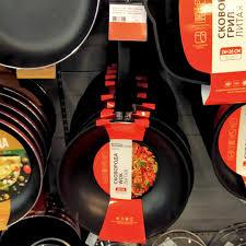 <b>Atmosphere</b>   Все о <b>посуде</b> и кухонной утвари для потребителя ...