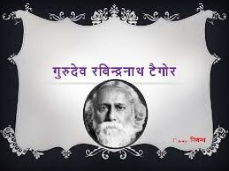 hindi essay on rabindranath tagore agrave curren deg agrave curren not agrave curren iquest agrave curren uml agrave yen agrave curren brvbar agrave yen agrave curren deg agrave curren uml agrave curren frac agrave curren yen  hindi essay on rabindranath tagore agravecurrendegagravecurrennotagravecurreniquestagravecurrenumlagraveyen141agravecurrenbrvbaragraveyen141agravecurrendegagravecurrenumlagravecurrenfrac34agravecurrenyen agravecurren159agraveyen136agravecurren151agraveyen139agravecurrendeg agravecurrenordfagravecurrendeg agravecurrenumlagravecurreniquestagravecurrennotagravecurren130agravecurrensect
