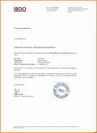 5 Certification Letter Latest Cv Format