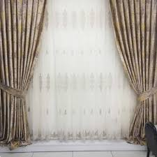 Curtain Design Ideas 2019 Top 6 Modern Curtains 2020 Photos Videos Unique Options