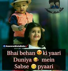 Altu Dada Thanks For Being Into My Lifealways Forever Love Uhh