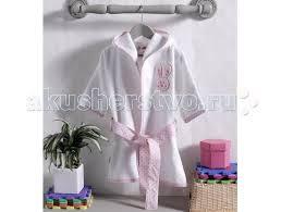 Халаты Детская <b>одежда</b> купить недорого в интернет-магазине в ...