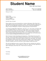 Cover Letter Example Certificate Sample Employment Certificate For