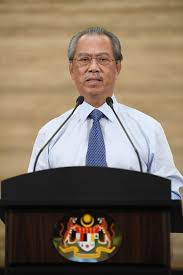 Explore tweets of muhyiddin yassin @muhyiddinyassin on twitter. Pm Muhyiddin Calls On People To Remain Resilient Continue Obeying Mco Prime Minister S Office Of Malaysia