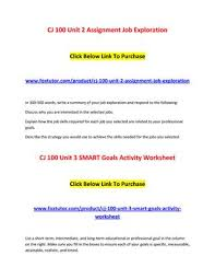 Short Term Professional Goals Cj 100 All Assignments By Cj100ft Issuu