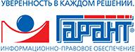 Дипломные курсовые работы по Конституционному праву России Кроме того обязательным требованием для наших магистерских диссертаций и дипломных работ по конституционному праву является наличие свежих примеров из