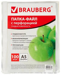 <b>BRAUBERG Папка</b>-файл перфорированная Яблоко, <b>А5</b>, 100 шт ...