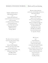 witty invitation wording free printable invitation design Wedding Invite Wording Couple Hosting Uk sample how to politely decline a wedding invitation choice image Wedding Invitation Wording Informal