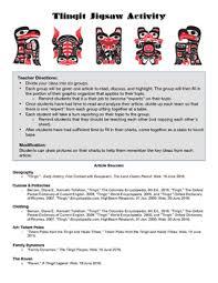 touching spirit bear tlingit culture jigsaw tlingit bears and touching spirit bear tlingit culture jigsaw