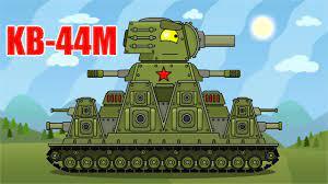 1️⃣монстра КВ-44М - Cách vẽ xe tăng HomeAnimations - Phim hoạt hình về xe  tăng ™️ Hayhd.vn