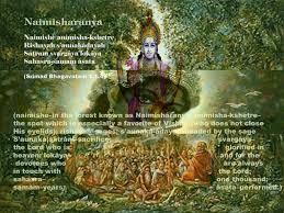 Image result for bhavishya purana