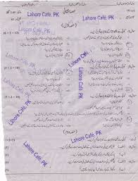th class biology model paper urdu objective subjective practical 9th class biology model paper 2017 urdu medium subjective part