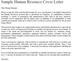 Cover Letter For Human Resource Hr Position Digital Art Gallery