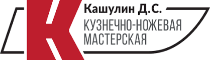 <b>Ножи</b> для <b>мяса</b> (шеф повара) купить с доставкой в Москве, СПб ...