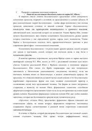 Контрольная работа по психологии и педагогике doc Все для студента Контрольная работа по психологии и педагогике