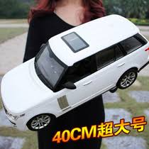 Land Rover LR3 - Page 2 Images?q=tbn:ANd9GcRFl9ghUP2NAy6dmdQ-8_W8qWOa2u8Ply_0yz60vNLdl75TfbXsBQ