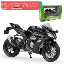 купите kawasaki <b>toy</b> motorcycle с бесплатной доставкой на ...