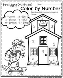 Small Picture Back to School Kindergarten Worksheets Kindergarten worksheets