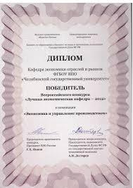 Как посчитать средний балл диплома если полковник Пестель слава России Полковник Пестель в числе тех русских офицеров православный христианин сын сибирского генерал губернатора