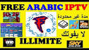 Image result for free arabic iptv hack