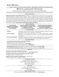 Special Education Resume Resumes Director Objective Teacher