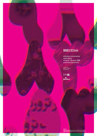 Iranian Graphic Designer 9883 53km Retrospective Of Posters And Book Covers By Majid