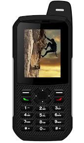 d675c22bf792c9fc4bdb db3899 waterproof phone phone quotes