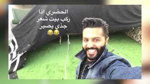 يعقوب بوشهري - بيت الشعر - YouTube