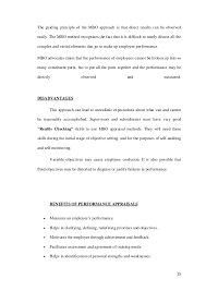 writing and essay introduction maker