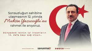 Şehit Muhsin Yazıcıoğlu sonsuzluğun sahibine kavuşalı 12 yıl oldu - YouTube