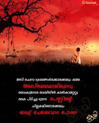 Kuthivara Instagram Posts Photos And Videos Instazucom
