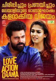 Drama Film Us Malayalam Movies Love Action Drama