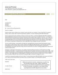 Best Cover Letter Samples 2013 Customer Service Sample Cover Letter