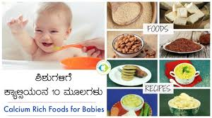 1 Year Baby Food Chart In Kannada