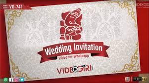 Digital Wedding Ecard Video Invitation For Whatsapp Id 23263551662